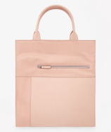 Panelled Leather Tote £115